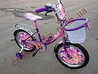 Новинка! Детский двухколесный велосипед Azimut Принцесса 20 дюймов