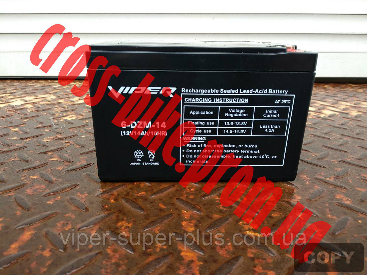 90304 (CROSSER) Батарея EATV 12V 14AH 2018 для дитячого квадроцикла Crosser - Viper