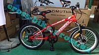 Подростковый  велосипед Азимут   Escape  20 дюймов