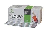 Янтарная кислота в таблетках против похмелья №80 Элит-фарм