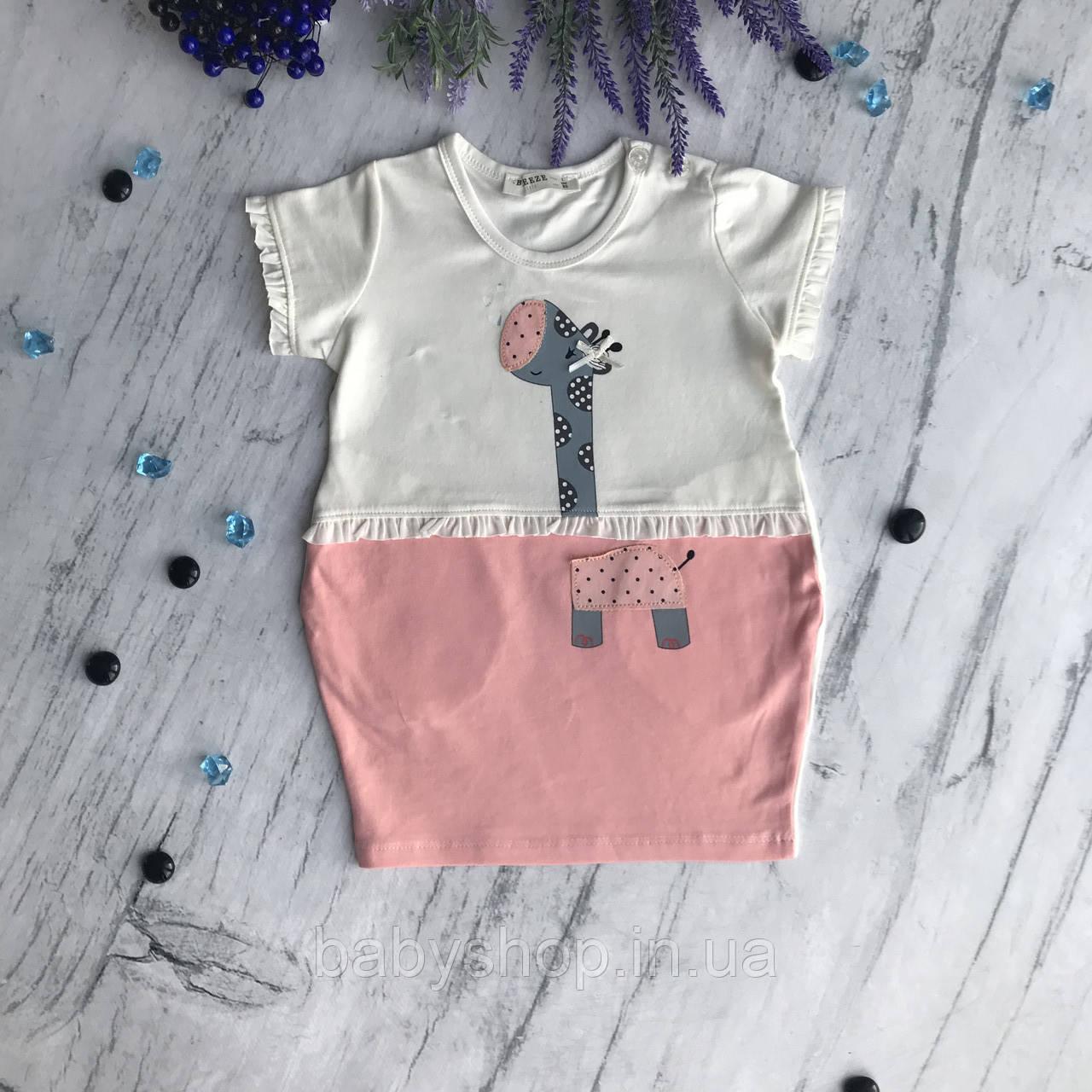 Летнее платье на девочку Breeze Жирафик. Размеры 80 см, 86 см, 92 см, 98 см, 104 см
