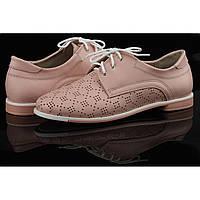 Туфли из натуральной кожи с перфорацией в цвете Пудра