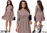 Платье женское ангора с люрексом размеры: 48-50, 52-54, фото 4