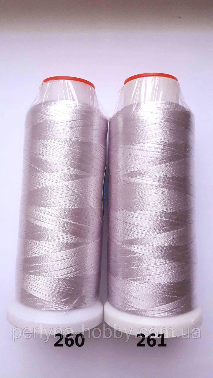 Нитки для машинной вышивки 100% вискоза (100% rayon)  3000 метрів, №261, світлий бузково-сріблястий
