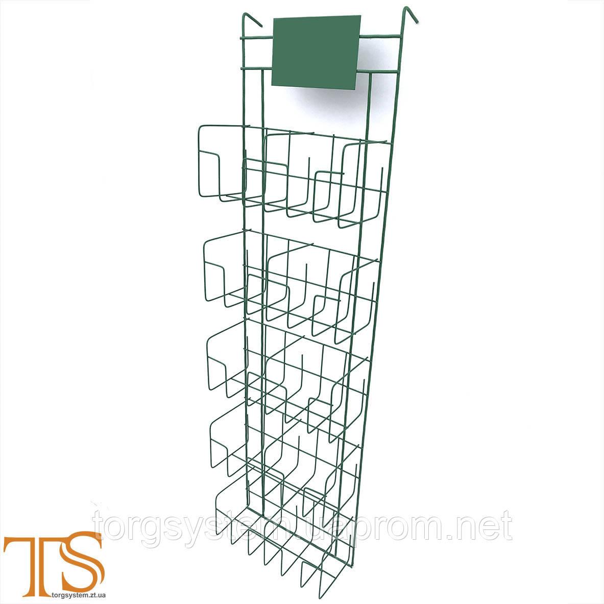 Стенд под специи на 10 карманов вертикальный навесной с табличкой