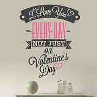 Романтическая текстовая наклейка Валентинка (виниловая интерьерная, С Днем святого Валентина)