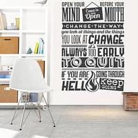 Большая текстовая наклейка Open your mind (виниловая, интерьерная, английские слова надписи)