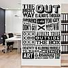 Текстовая интерьерная наклейка The best way (английский текст необычные наклейки большие стикеры) матовая