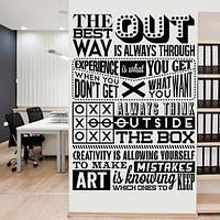 Текстовая интерьерная наклейка The best way (английский текст, необычные наклейки, большие стикеры)