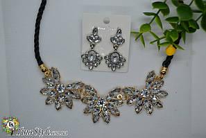 Набор Колье и серьги прозрачные Ожерелье Цветы цветок черное камни белые кольэ сережки комплект прозрачное