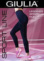 c7835bfcfb83e Спортивный костюм микрофибра оптом в категории одежда для йоги и ...