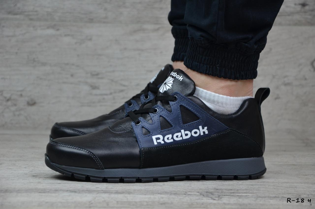 Мужские кожаные кроссовки Reebok (Реплика) ►Размеры [41,43,44]
