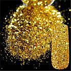 Глітер галографічний золотий 10г, фото 3