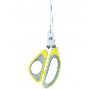 Ножницы кухонные для зелени KingHoff KH3673