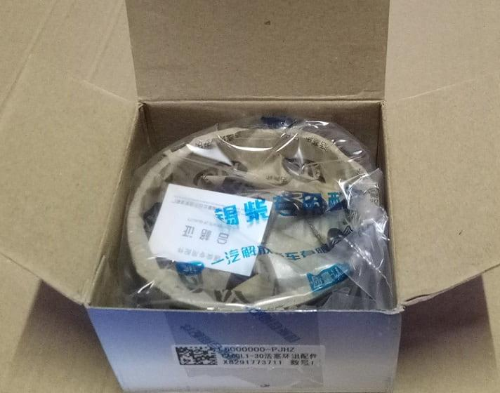 Кольца поршневые комплект FAW CA3252 (Фав-3312) L6100000-PJHZ
