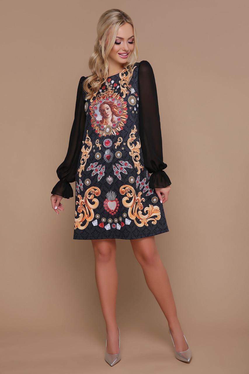 Платье с картиной колокольчик 42 44 46