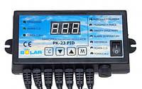 Автоматика для твердотопливных котлов Nowosolar PK-23 PID
