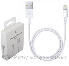USB кабель для iPhone 6S / 7 / 8 (1 m) (MD818ZM/A) Original