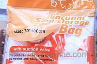 Вакуумный пакет для хранения одежды 70*100 см., фото 1