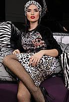 Леопардовая юбка ниже колена леопард принт 42-48, фото 2