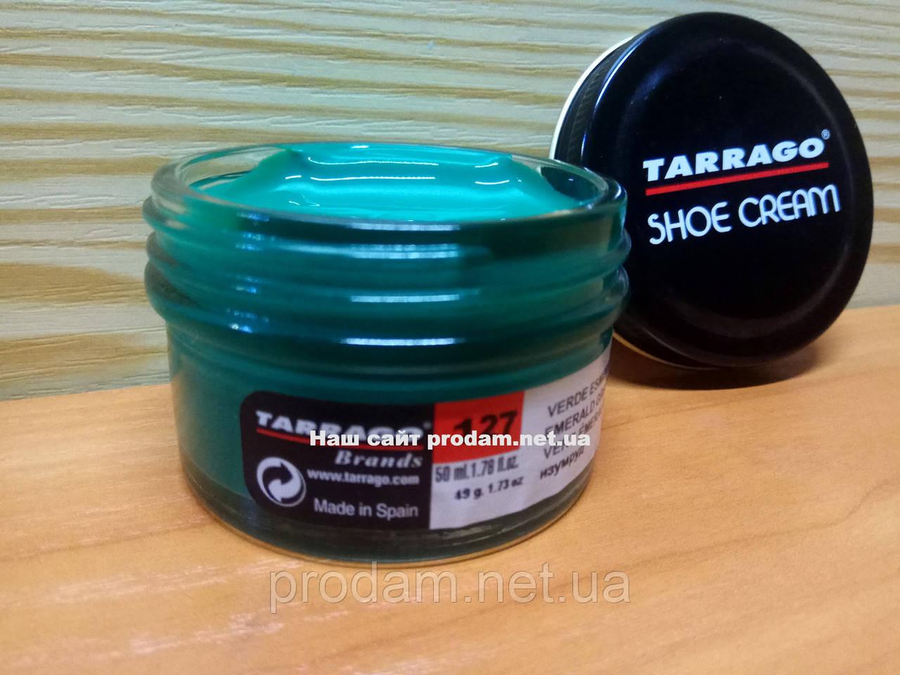 Крем для обуви Tarrago 50 мл цвет изумрудный зелёный