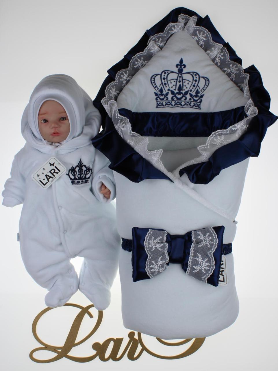 """Зимний велюровый набор для новорожденных """"Очарование"""", (белый с синим), 3-х предметный"""