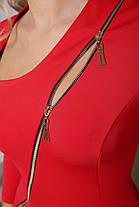 Красное облегающее платье ниже колена и молнией через грудь 42 44 46, фото 3