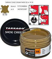 Крем для взуття Tarrago 50 мл колір хакі