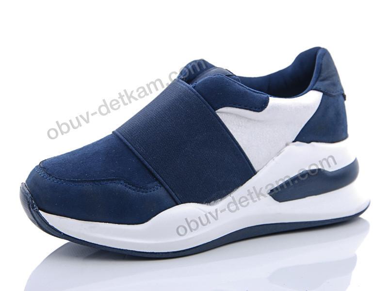 Детские кроссовки для девочки ТМ Солнце 7c272b754a701