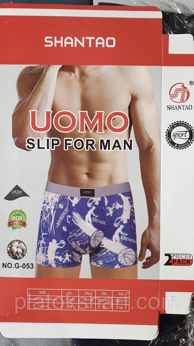 """Трусы мужские хлопок, боксеры 46-54 """"UOMO Спорт"""""""