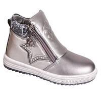 Модные ботинки для девочки весна осень, 27-32