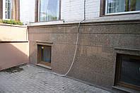 Купить гранитные плиты в Днепропетровске