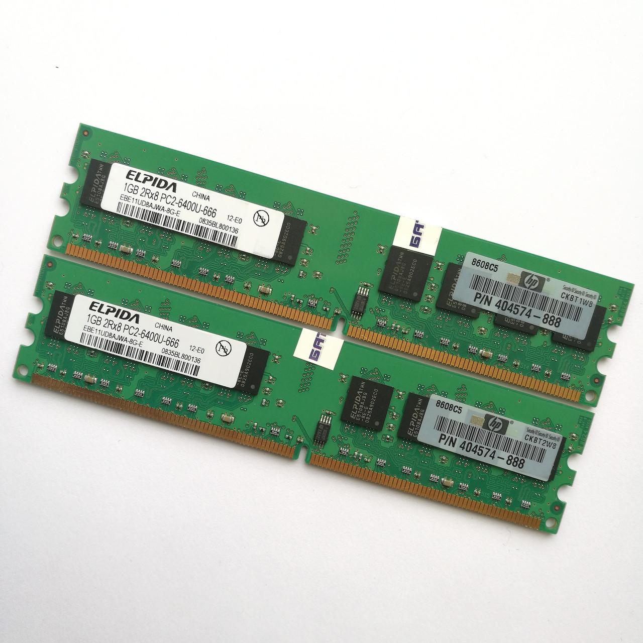Комплект оперативной памяти Elpida DDR2 2Gb (1Gb+1Gb) 800MHz PC2 6400U CL6 (EBE11UD8AJWA-8G-E) Б/У