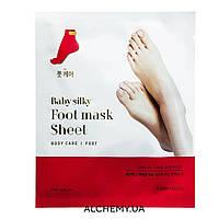 Смягчающая маска для ног Holika Holika Baby Silky Foot Mask Sheet