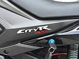 Мотоцикл LIFAN 200 CITYR (Лифан Си Ти Ар 200), фото 6