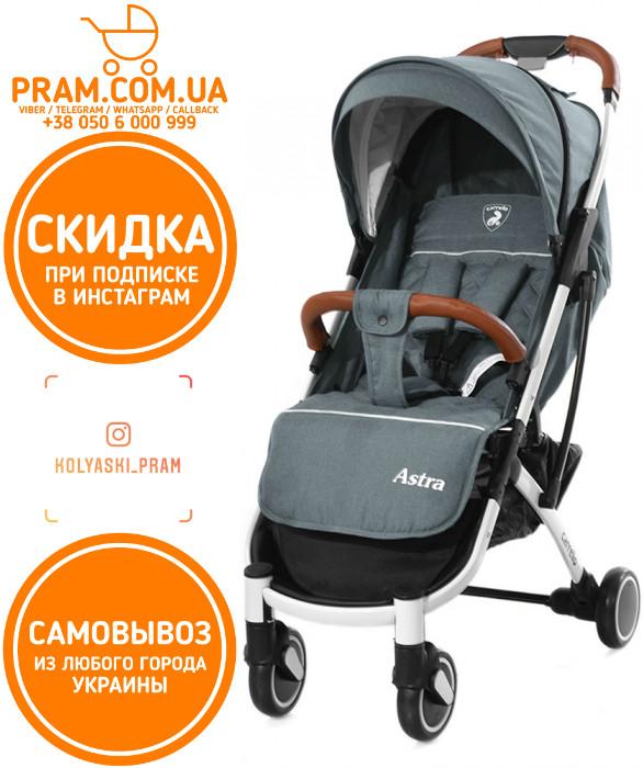 Прогулочная коляска Carrello Astra CRL-11301 Лен Pearly Grey Серый