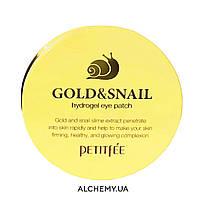 Гидрогелевые патчи с золотом и улиткой PETITFEE Gold & Snail Eye Patch - 1pack (60pcs)
