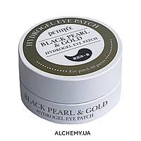 Гидрогелевые патчи с золотом и черным жемчугом PETITFEE Black Pearl & Gold Hydrogel Eye Patch