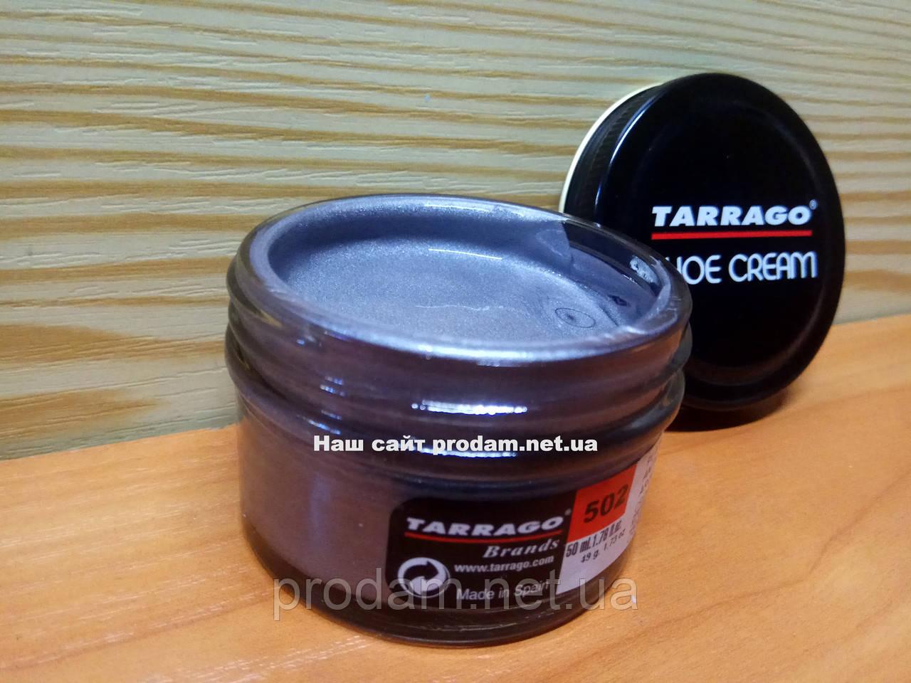 Крем для взуття Tarrago 50 мл колір подстареное срібло