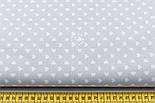 Бязь с маленькими сердечками 6 мм в шахматном порядке на сером фоне (№1859а), фото 2