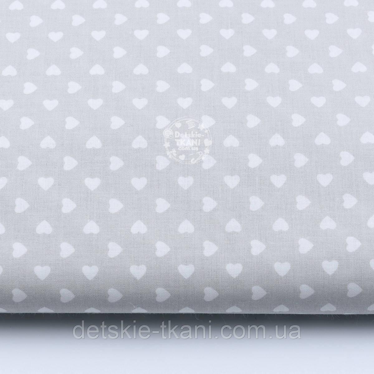 Бязь с маленькими сердечками 6 мм в шахматном порядке на сером фоне (№1859а)