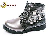Ботинки для девочки Сказка R759035692 Silver Grey 27р