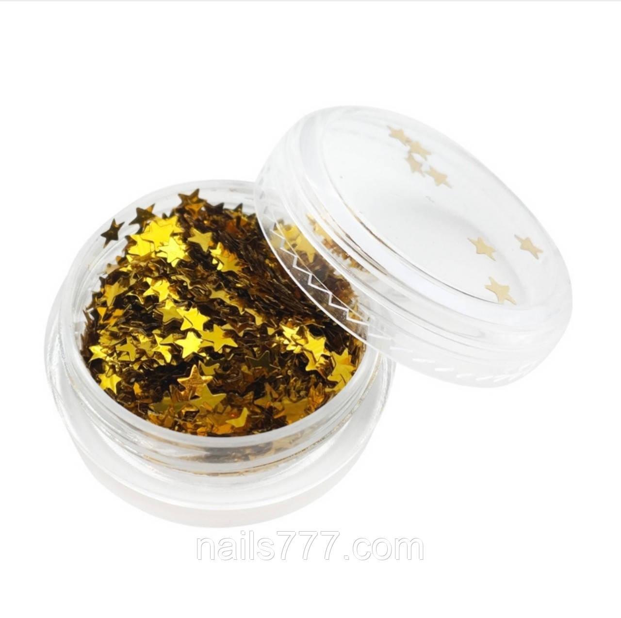 Декор для дизайна ногтей звездочки золото