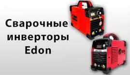 Сварочный полуавтомат Edon MIG-315, фото 2