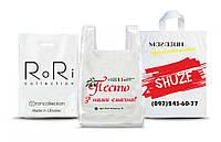Полиэтиленовые пакеты разных размеров с логотипом