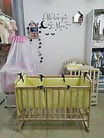 Охранка защита  бортики в детскую кроватку