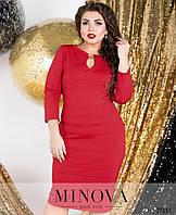 Красное платье-футляр большого размера