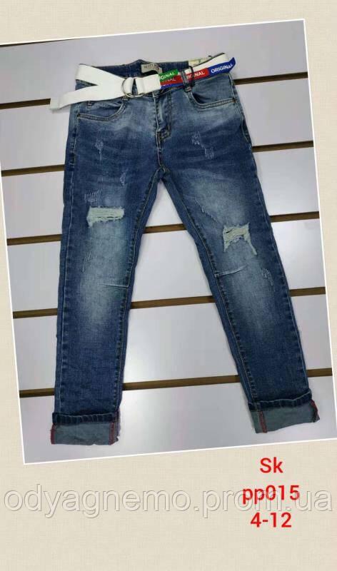 Джинсовые брюки для мальчиков Setty Koop оптом, 4-12 лет.