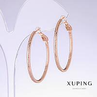 Серьги кольца Xuping с насечкой d- 35мм s-2,2мм позолота 18к