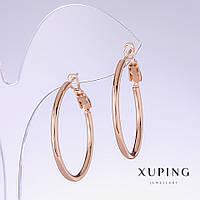 Серьги кольца Xuping гладкие d-30мм s-2,4мм позолота 18к